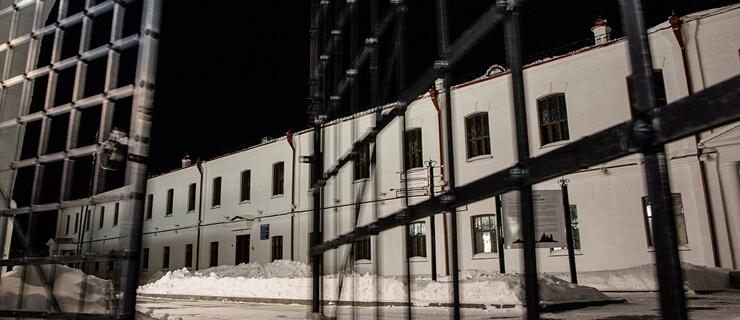 prisão Tobolsk, Tyumen Oblast, Russia