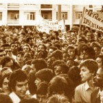 O fatídico 7 de Setembro de 1974 em Moçambique