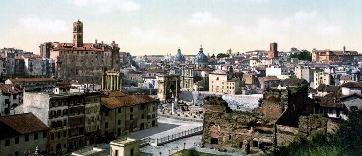 cidade-de-roma-principal
