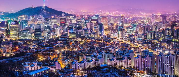cidades que mudaram